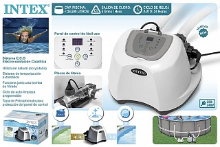 "Хлоргенератор - 5 гр KRYSTAL CLEAR SALTWATER SYSTEM™ ""INTEX"" (КНР)"