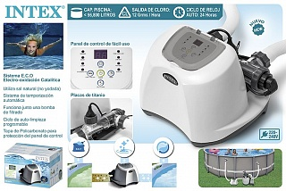 "Хлоргенератор - 12 гр KRYSTAL CLEAR SALTWATER SYSTEM™ ""INTEX"" (КНР)"